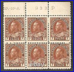 114 7¢ Dry Print Admiral Upper Plate Block of 6 One stamp hinged VF