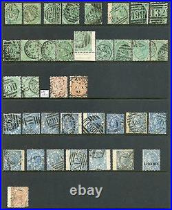 1856-81 RARE lot of 1s, 2s surface printed various watermarks+ plates Cat £10290