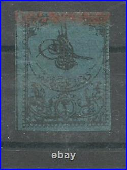 1862 TURKEY OTTOMAN 1st PRINTING 2kr. MINT OG RRR Michel 3 I xa 2000 /2400$ RRR