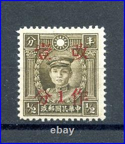 1942 Kiangsi 1ct surcharge on Martys Peking print 1/2ct mint UNLISTED