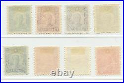 1942 Paicheng print SYS mint Chan 619-626