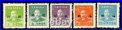 1949 Foochow overprint on SYS Hwa Nan print complete set mint Chan S187-191