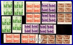 756-765 Farley Spec Printing complete set (Top, Btm, L&R) ARROW BLOCKS Mint, ngai