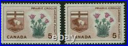 CANADA, 5c Prairie Crocus double print error, #422iv