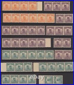 CH860 CHINA 1914 #228, 229 & 231 JUNK, 1st PEKING PRINT LOT MNH