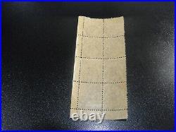 CHINA 1897 Sc#86 1/2c Coil Dragon Japan Print Marginal Blk/8 Mint NH VF