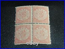 CHINA 1897 Sc#90 5c Coil Dragon Japan Print Blk/4 Mint NH VF