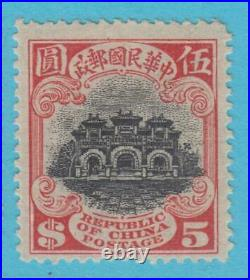 CHINA 238 MINT HINGED OG 1915 1st PEKING PRINT NO FAULTS EXTRA FINE