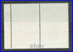 Canada 1976 Error RARE Royal Military College Double Print Pair Superb MNH