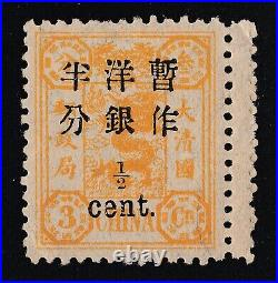 China, 1897 Small Surcharge on Dowager 1st printing ½c. On 3ca. Mint Unmounted