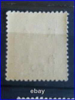 China sun yat sen ov print 20/300 mint stamp