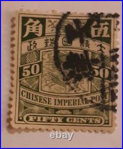 Chinese stamps woth over print 1905-1912 lot of 15 very rare