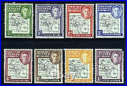 FALKLAND ISLANDS DEPENDENCIES Coarse Print Map Set + VARIETIES SG G1 G8aa MINT