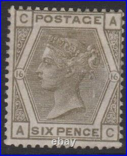 GB QV mint Surface Printed SG147 6d Plate 16 cat. Value £500