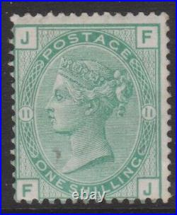 GB QV mint Surface Printed SG150 1s green plate 11 cat. Value £775