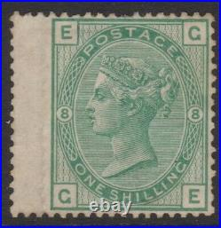 GB QV mint Surface Printed SG150 1s green plate 8 cat. Value £825