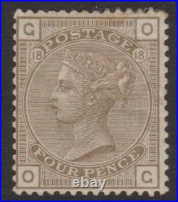 GB QV mint Surface Printed SG160 4d grey brown plate 18 cat. Value £450