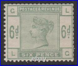 GB QV mint Surface Printed SG194 6d dull green cat. Value £625