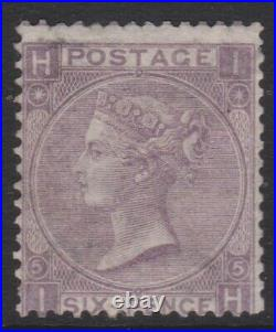 GB QV mint Surface Printed SG97 6d lilac plate 5 cat. £1150