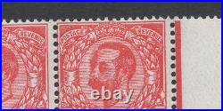 GV SG327. 1d carmine block x 6 with unlisted printing error. Unmounted mint