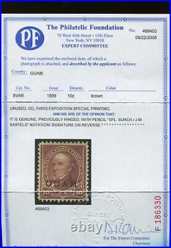 Guam Scott 8 Var SPECIAL PRINTING Mint Stamp with PF Cert (Stock G8-PF1)