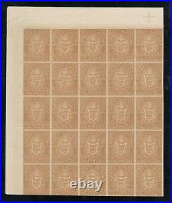 Guatemala #1b Very Fine Mint Printed On Both Sides Imperf Block Of 21 With Cert