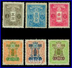 JAPAN 1926-35 TAZAWA Rotary Print (New Die) granite pp, wmkd Sk# 158-163 mint MH