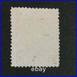 Momen Serbia Sc #4 P12 Vienna Print 1866 Unused Signed Lot #62513