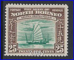 NORTH BORNEO 1939 25c WITH VIGNETTE PRINTED DOUBLE SG 313a MINT