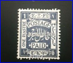 Palestine 1 PIASTER blue over print in SILVER print. MINT