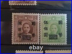 Rare china base stamp ov print mint stamp