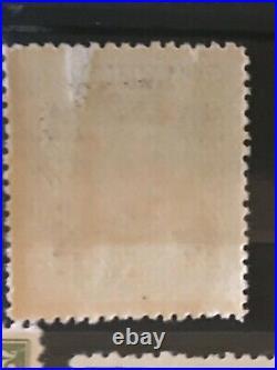 Rare china sun yat sen ov print 6/8 mint stamp