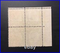 US Rotary Press Printing Issues Scott #612 2c Harding Block of 4 M NH OG $500 F