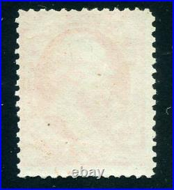 US SCOTT #171 SPECIAL PRINTING MINT-FINE-NGAI With PF CERTS (9/7/21 GP)