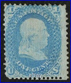 Us # 92 Mint No Gum Error Var Pre-print Paper Fold Scarce 1867 Cv$ 1,000